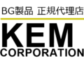 大阪のBG代理店|KEMコーポレーション
